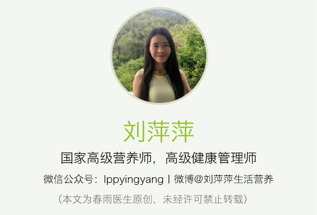 刘萍萍卡片.jpg