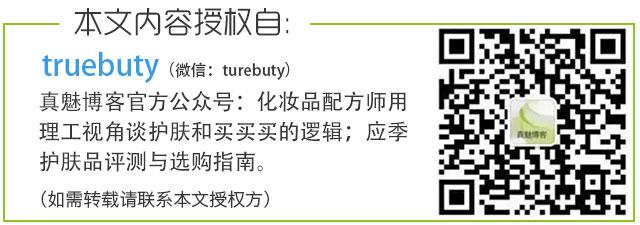 truebuty.jpg