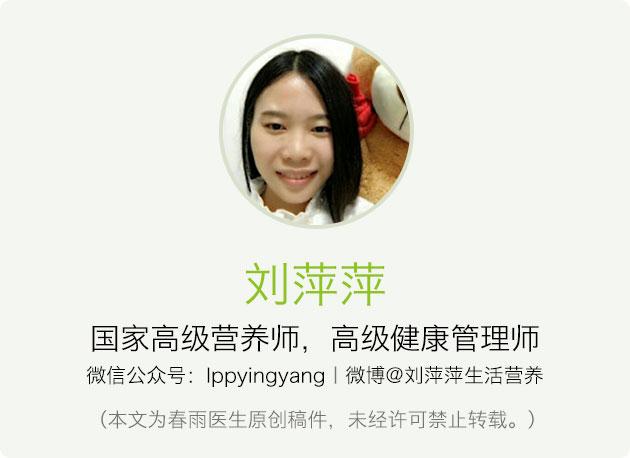 玻璃杯、陶瓷杯、不锈钢杯…用哪个喝水更安全?丨刘萍萍-春雨医生