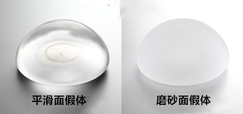 Silicone-gel-smoothtextured_mbai_副本_副本.jpg