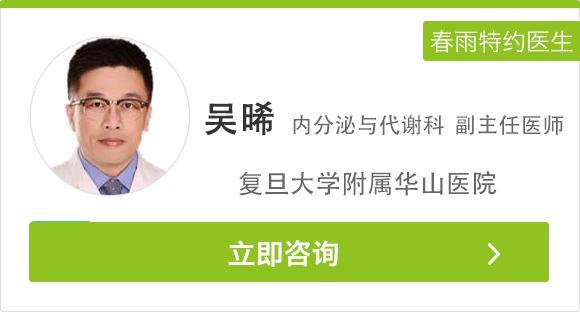 线上医生名片.jpg