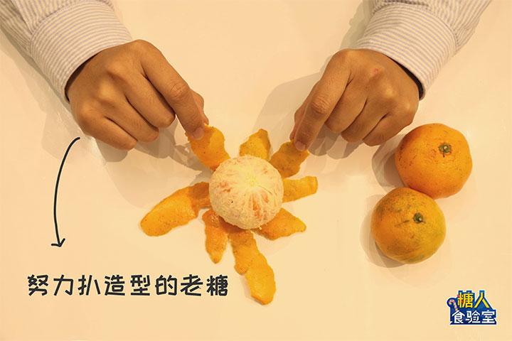 橘子3s-720.jpg