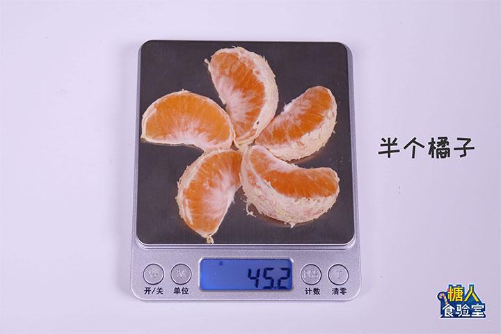 橘子4s-720.jpg
