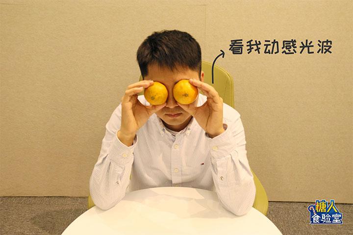 橘子2s-720.jpg
