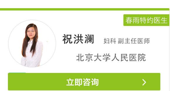 线上医生名片3.jpg