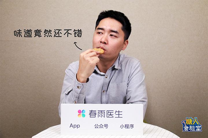 杂粮饼干-3s-720.jpg