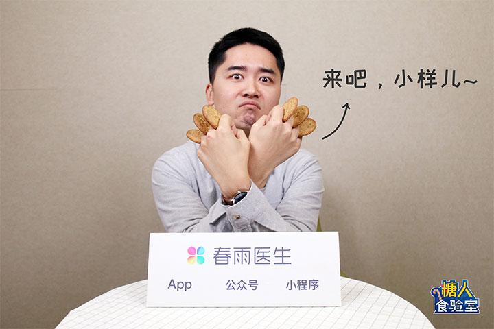 杂粮饼干-2s-720.jpg