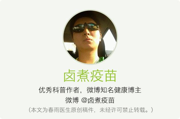 https://resource.chunyu.mobi/@/media/images/news/138297_ee81f01d2bb7cc6e.jpg