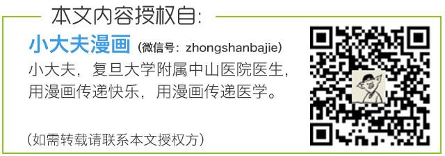 https://resource.chunyu.mobi/@/media/images/news/138479_58f72220c15b29d9.jpg