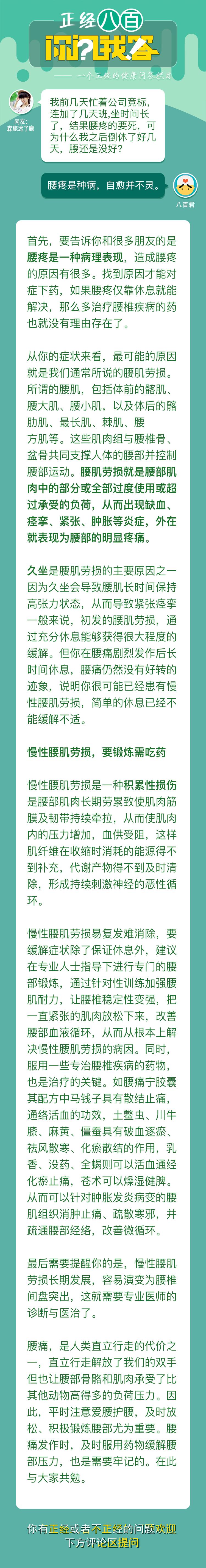 https://resource.chunyu.mobi/@/media/images/news/138575_fe1680e6626c2a75