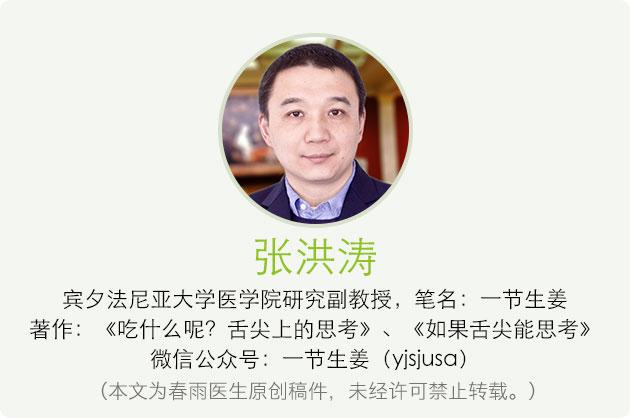 https://resource.chunyu.mobi/@/media/images/news/138679_e44f8d3e665e90a0.jpg