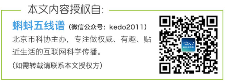 https://resource.chunyu.mobi/@/media/images/news/138717_76d0649be4a3f222.png