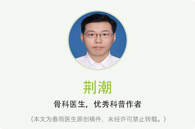 https://resource.chunyu.mobi/@/media/images/news/138741_0b05f2cf804a6d4b.jpg