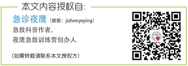 """10万人寻找哈尔滨机场救人的""""陈美美"""""""