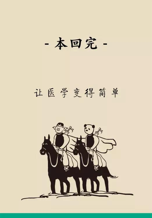 https://resource.chunyu.mobi/@/media/images/news/142707_ae3ecd4f4f5e7500