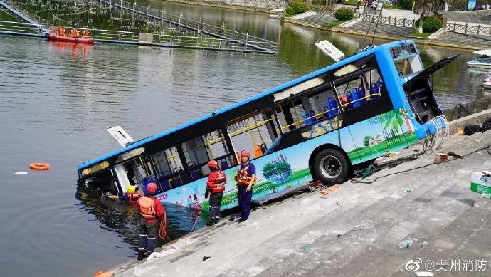 公交坠湖事件:如何调节特定职业人员的心理健康?